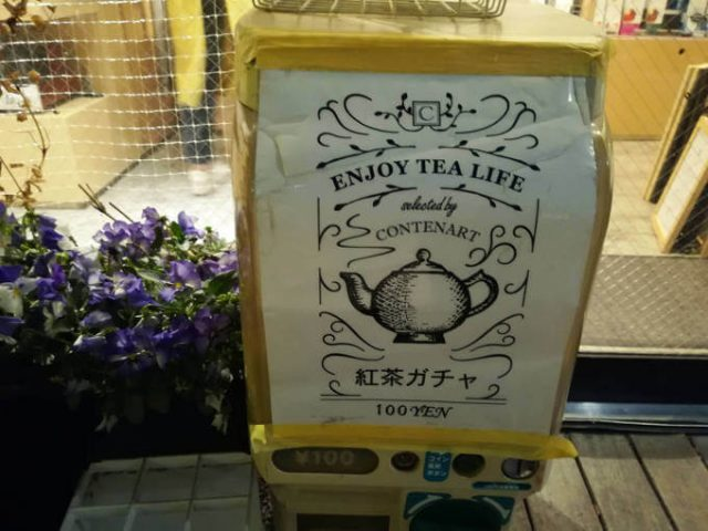 TEA SHOP CONTENART お茶ガチャ
