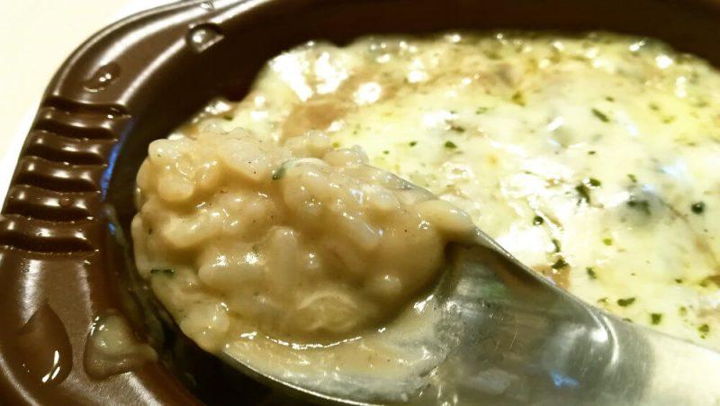 トリュフ香る濃厚チーズリゾット お米の様子