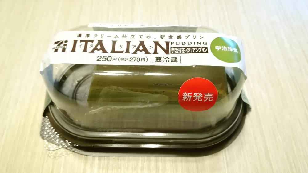 宇治抹茶イタリアンプリン パッケージ
