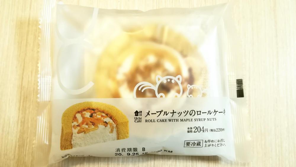 メープルナッツのロールケーキ パッケージ