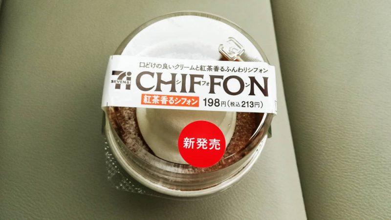 セブンイレブン 紅茶香るシフォン パッケージ