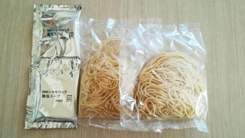 麺処若武者 塩鶏中華 チルド麺ラーメン 麺とスープの素