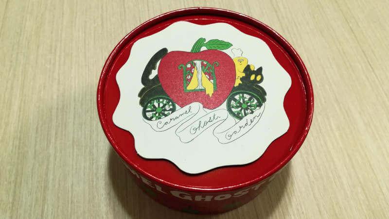 キャラメルゴーストハウス レアアップルケーキ パッケージ