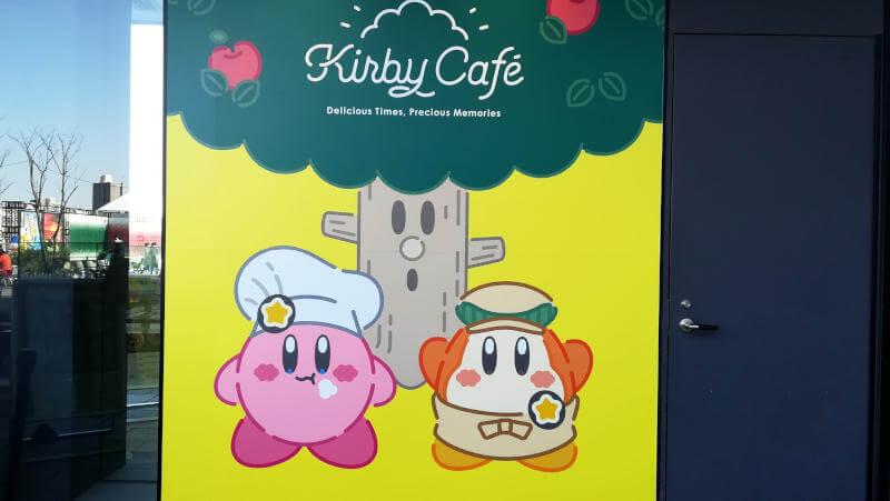 カービィカフェ お店入り口に飾られているイラスト