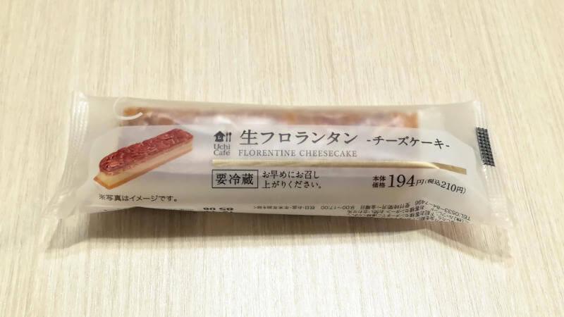 ローソンスイーツ 生フロランタンチーズケーキ パッケージ