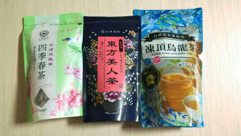 台湾茶の久順銘茶 2021年福袋 お茶