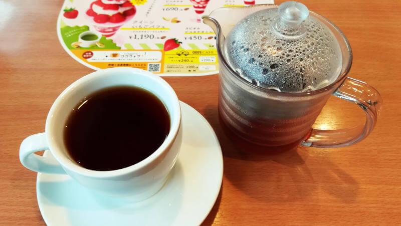 ココス ドリンクバーの紅茶