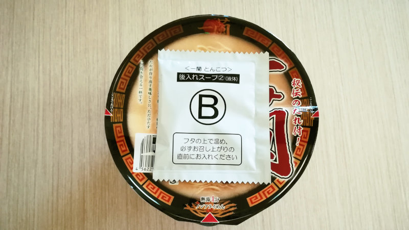 一蘭とんこつカップラーメン 蓋にスープを乗せて温める