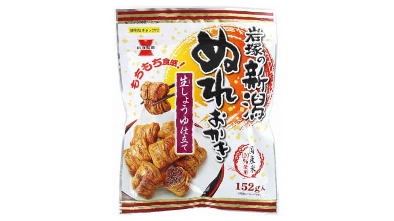 岩塚製菓 新潟ぬれおかき