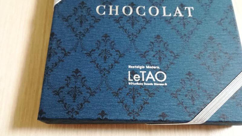 LeTAOルタオ ロイヤルショコラ 外箱の繊細な絵柄