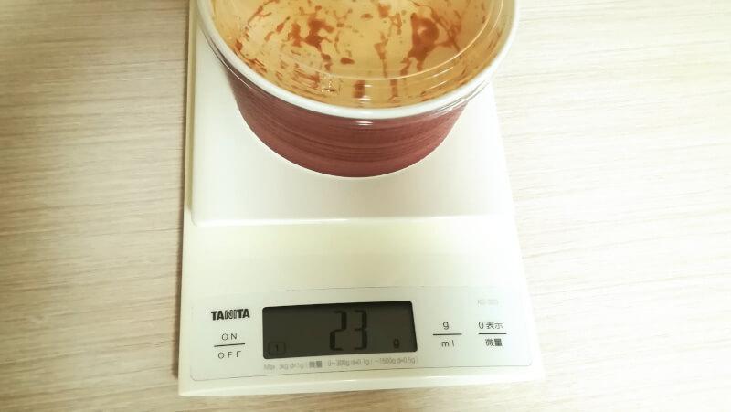 ローソン新商品パスタ 焼チーズのミートカルボナーラ 空容器の重量