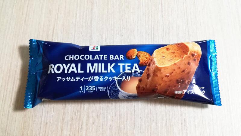 セブンイレブン チョコレートバーロイヤルミルクティーアイス