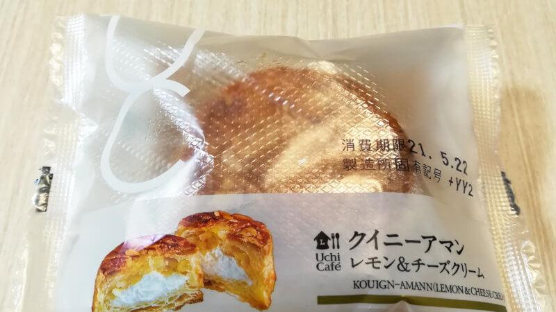 ローソンスイーツ新作ウチカフェ クイニーアマン レモン&クリームチーズ