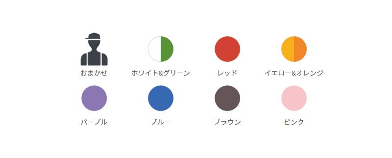 HitonHana(ひとはな)のお花の定期便 選べるカラーは8種類