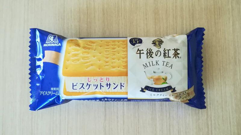 ビスケットサンド 午後の紅茶ミルクティー パッケージ