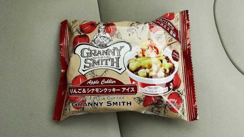 グラニースミス りんご&シナモンクッキーアイス