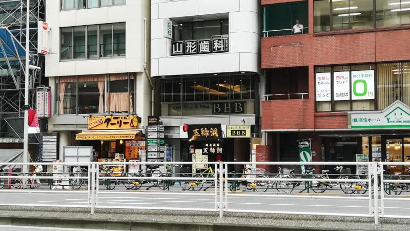 coffee&tea BBB 外観