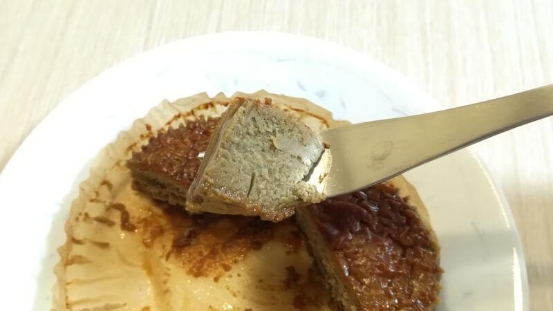 バスチー -バスク風ほうじ茶チーズケーキ-